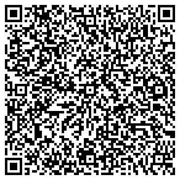 QR-код с контактной информацией организации БСТ – проект, ООО (ТМ CTS)