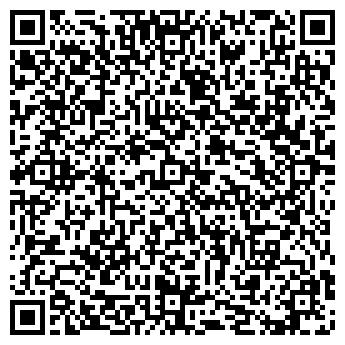 QR-код с контактной информацией организации Акваструм, ООО