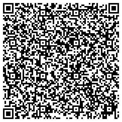 QR-код с контактной информацией организации БТК – Центр Комплект, ООО (Киев)