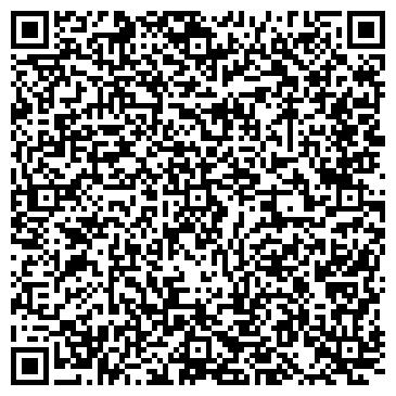 QR-код с контактной информацией организации Фирма Рубинис М, ООО