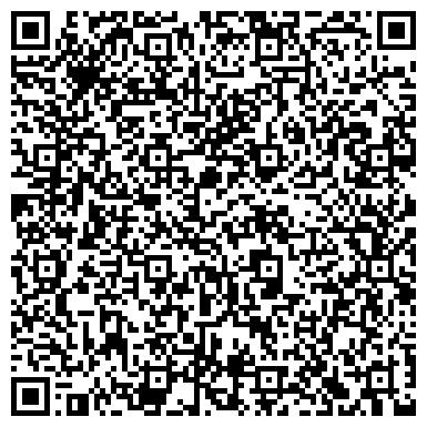 QR-код с контактной информацией организации Азовбон, украинско-британское СП, ООО