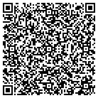 QR-код с контактной информацией организации Профи-ойл, ООО