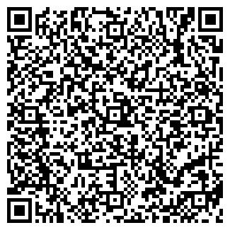 QR-код с контактной информацией организации ОАО ТАГАНРОГ ТД