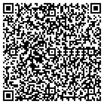 QR-код с контактной информацией организации Дамал, ООО