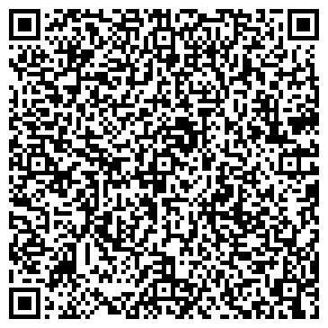 QR-код с контактной информацией организации Бордо, ООО