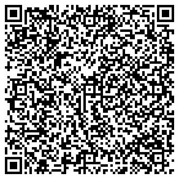 QR-код с контактной информацией организации Регион 21, ЧП