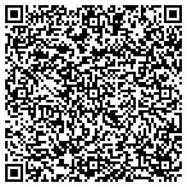 QR-код с контактной информацией организации Эпсилон Груп (Epsilon Group), ООО