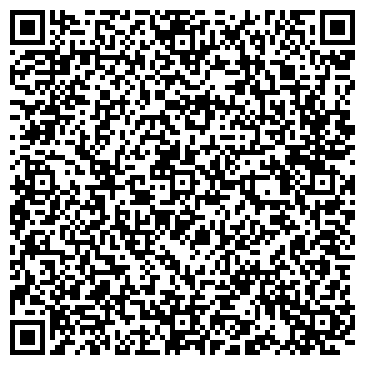 QR-код с контактной информацией организации Авто Инжиниринг, ООО