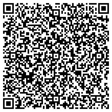 QR-код с контактной информацией организации Оил Трейд Компани, ООО
