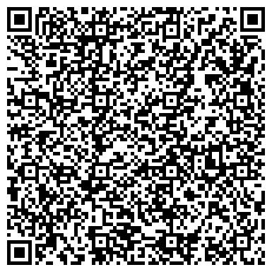 QR-код с контактной информацией организации Азовские смазки и масла, ПАО