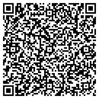 QR-код с контактной информацией организации ООО ТАГЛЕНД-2000