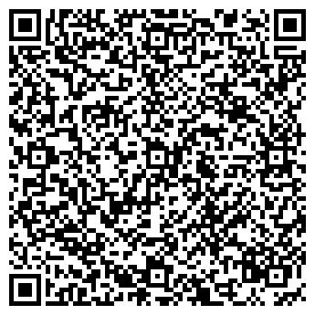QR-код с контактной информацией организации Приста ойл, ООО