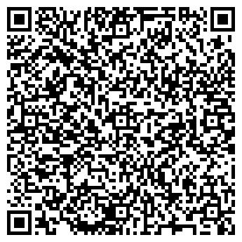 QR-код с контактной информацией организации Арланда ЮА, ООО