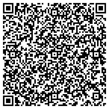 QR-код с контактной информацией организации МС Оил Индастри, ООО