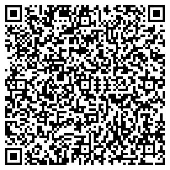 QR-код с контактной информацией организации Нодак, ООО