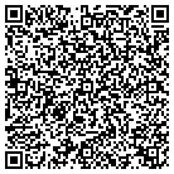 QR-код с контактной информацией организации Агва Трейд Сервис, ООО