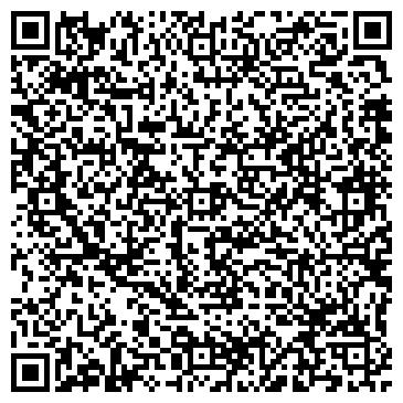QR-код с контактной информацией организации Захид-ойл, ООО