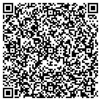 QR-код с контактной информацией организации ООО Термо-Град