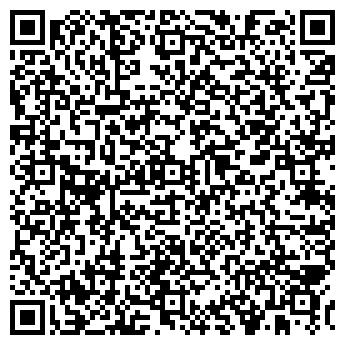QR-код с контактной информацией организации Альфа-Левел, ООО