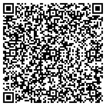 QR-код с контактной информацией организации ЛЕМАКС-Т, ЗАО