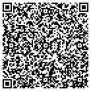 QR-код с контактной информацией организации Исма, ЧП