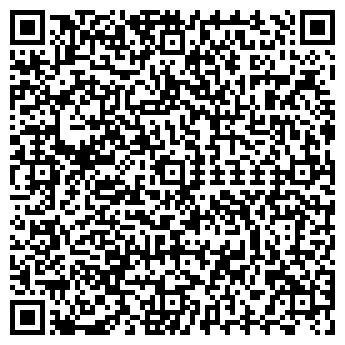 QR-код с контактной информацией организации ПроАвто, ООО