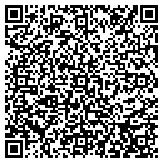QR-код с контактной информацией организации МОРОЗКО ПК