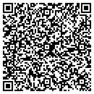 QR-код с контактной информацией организации ЭМКРАС, ЗАО