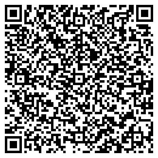 QR-код с контактной информацией организации Полинео, ЧП
