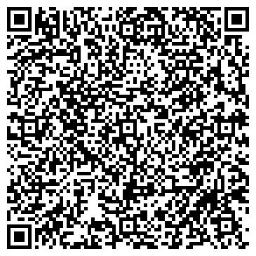 QR-код с контактной информацией организации Калина Комерс, ООО