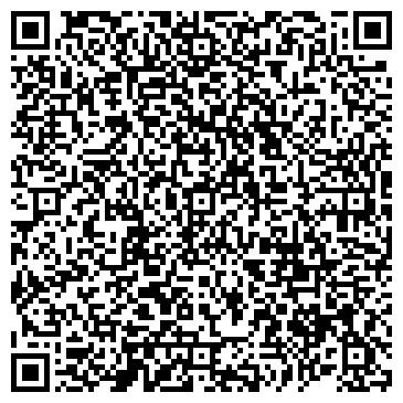 QR-код с контактной информацией организации Гривлайн, ООО