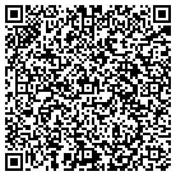 QR-код с контактной информацией организации Баско КФ, ООО