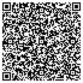 QR-код с контактной информацией организации Уникальная продукция, ООО