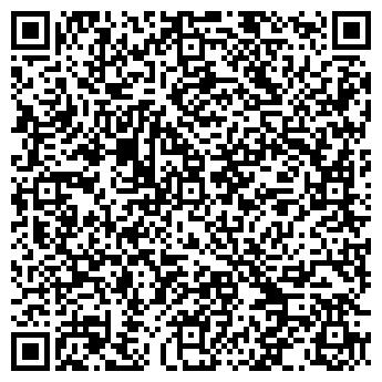 QR-код с контактной информацией организации Базис-Вита, ЧП