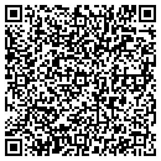 QR-код с контактной информацией организации Частное предприятие ПП Кардаш