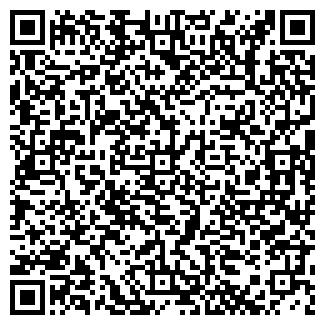QR-код с контактной информацией организации Орионис, ООО