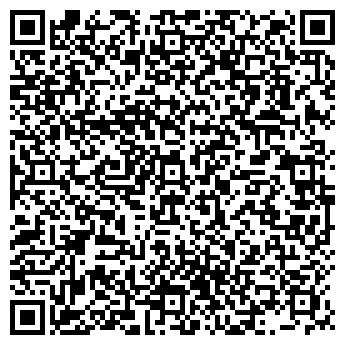QR-код с контактной информацией организации Брук-Сервис, ООО