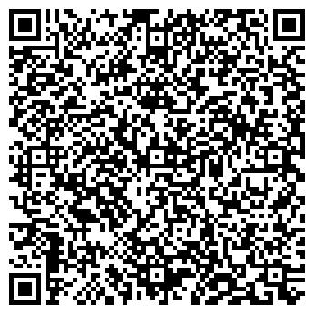 QR-код с контактной информацией организации СД Трейд, ООО