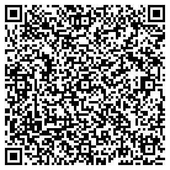 QR-код с контактной информацией организации Доше, ООО