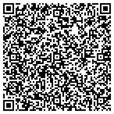 QR-код с контактной информацией организации Максима и К, ООО