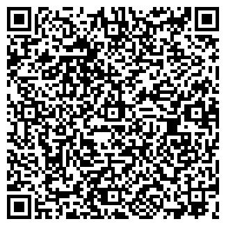 QR-код с контактной информацией организации ШЕЛЬФ, ЗАО