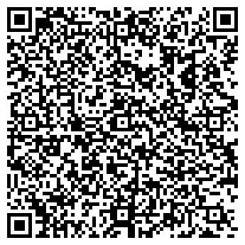 QR-код с контактной информацией организации АЛМАЗ-СТУДИЯ ГРАНИ
