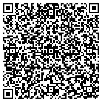 QR-код с контактной информацией организации Стилан Плюс, ООО