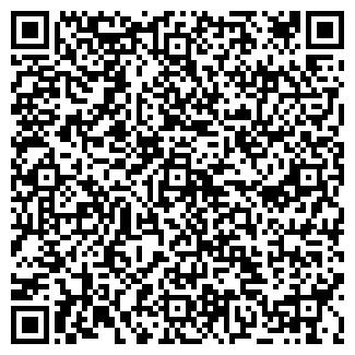 QR-код с контактной информацией организации Минерал Агро, ООО