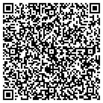 QR-код с контактной информацией организации Газония, Компания