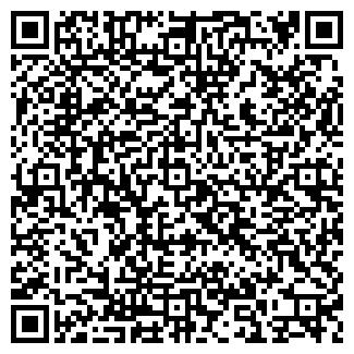 QR-код с контактной информацией организации Борзнянский райагрохим, ООО