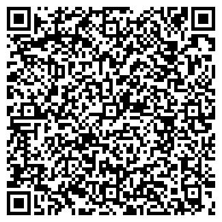 QR-код с контактной информацией организации Парте,ООО
