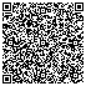 QR-код с контактной информацией организации СТРОЙСЕРВИС ПРЕДПРИЯТИЕ