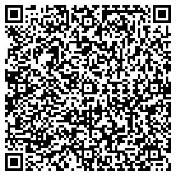 QR-код с контактной информацией организации Кибенко, ООО