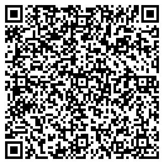 QR-код с контактной информацией организации ООО СИГНАЛ